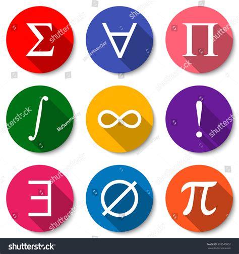 infinity factorial mathematical symbols set colorful flat math stock vector