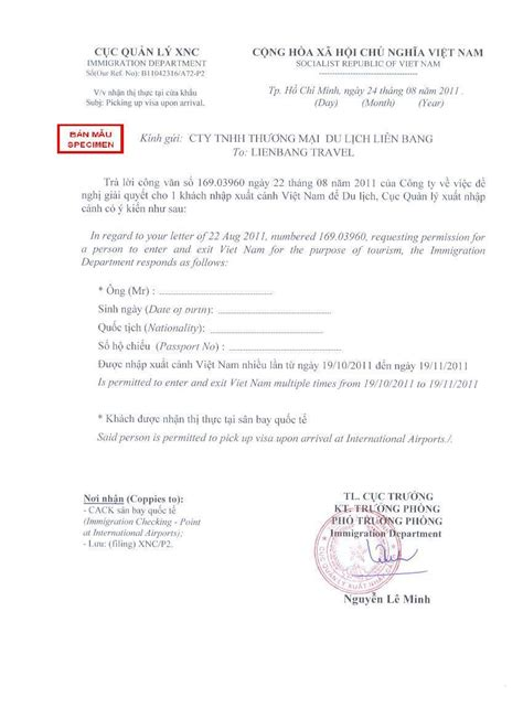 What Is Business Letter Format Look Like sle invitation letter for business visa to