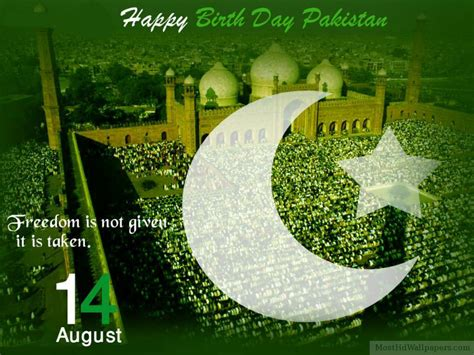 wallpaper design in pakistan 14 august pakistan independence day hd wallpapers hd