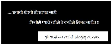 marathi ukhane for bride related keywords   keywordfree