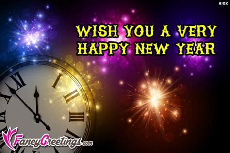 wishing you a happy blessed new year wish you a happy new year fancygreetings