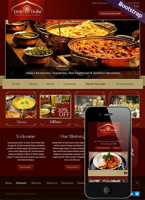 indian restaurant html template