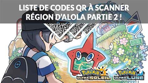 wiki pokemon ultra soleil lune liste de qr code du
