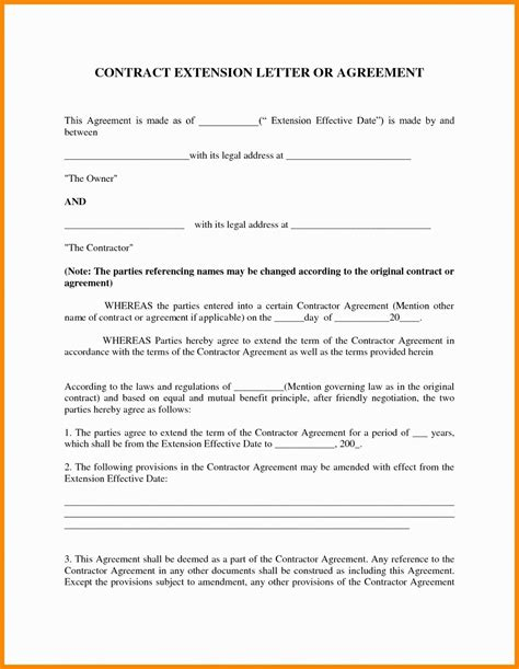 time employment contract template time employment contract template beautiful 15 luxury