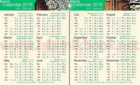 printable calendar 2016 pakistan islamic calendar 2017 pakistan printable calendar templates