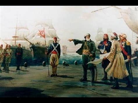 Muhammad Ali Ottoman Empire How Muhammad Ali Pasha Took Ottoman