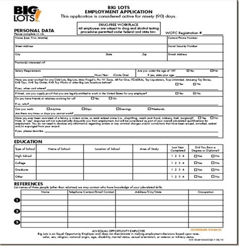 printable job application for big lots big lots application online job employment form