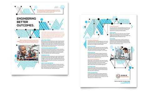 engineering brochure templates free computer engineering brochure template design