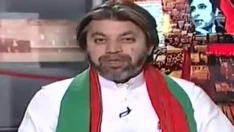 naya pakistan with talat hussain (pti jalsa in islamabad