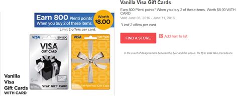 Vanilla Visa Gift Card Limit - dead purchase two variable load visa gift cards at rite aid earn 800 plenti points