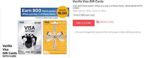rite aid visa gift card lamoureph blog - Rite Aid Visa Gift Card