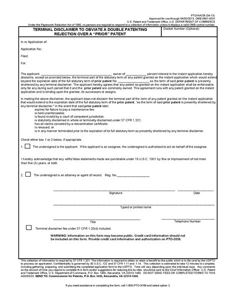 authorization letter use trademark effective resume sles free top professional