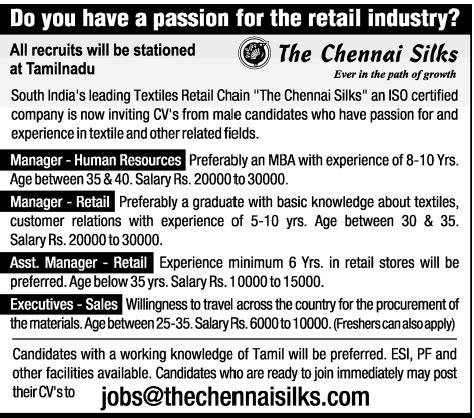 Mba In Telecom Management In Chennai by In The Chennai Silks Vacancies In The Chennai Silks
