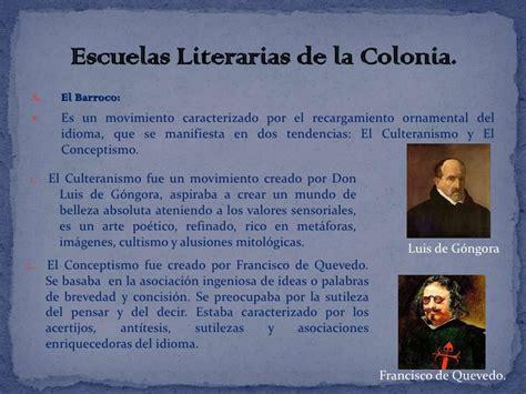 imagenes sensoriales usadas en la literatura literatura de la colonia