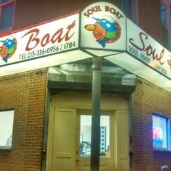 soul boat philadelphia soul boat 23 fotos y 16 rese 241 as cocina afro