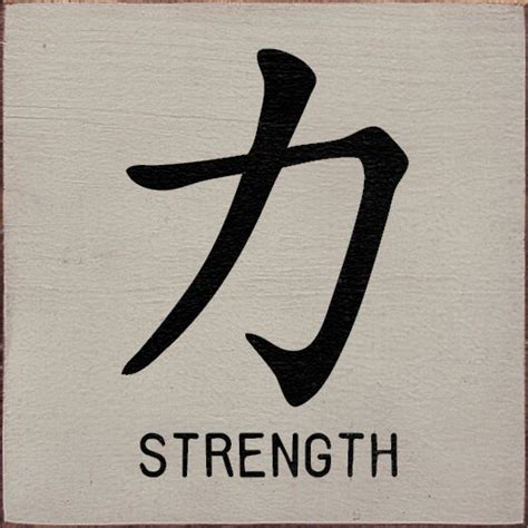 Search For Strength best 25 symbol for strength ideas on tattoos