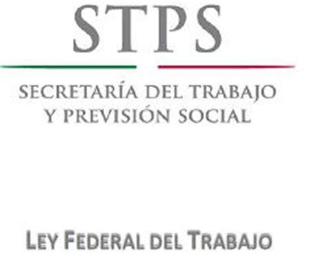 ley federal del trabajador 2016 download pdf las vacaciones en la ley federal del trabajo