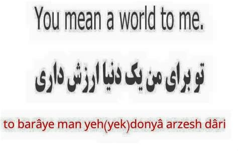 language farsi the 25 best learn ideas on