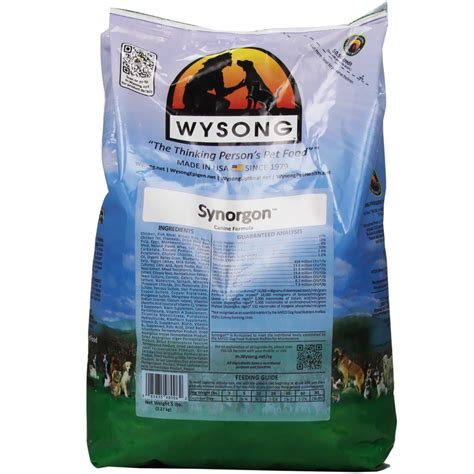 wysong food wysong synorgon food 5 lb