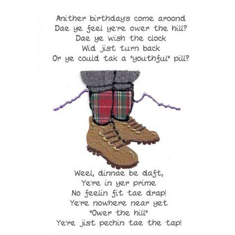 happy new year in scottish greeting scottish birthday quotes quotesgram