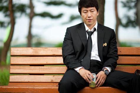 Romantic Heaven 2011 Romantic Heaven Korean Movie 2011 Trailer Dramastyle