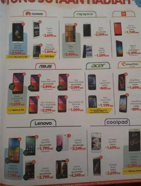 Hp Xiaomi Di Plaza Marina Surabaya daftar promo harga hp di ics 2018 terlengkap harga dan spesifikasi hp terbaru
