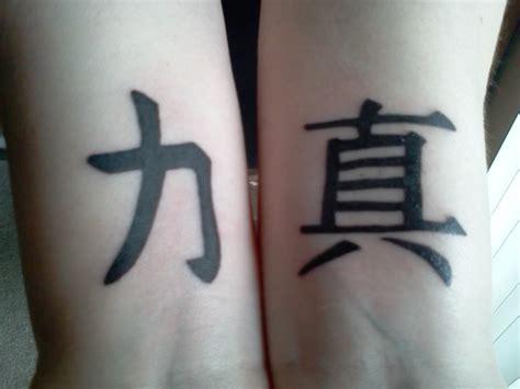 genuine tattoo wrists with symbols genuine strength