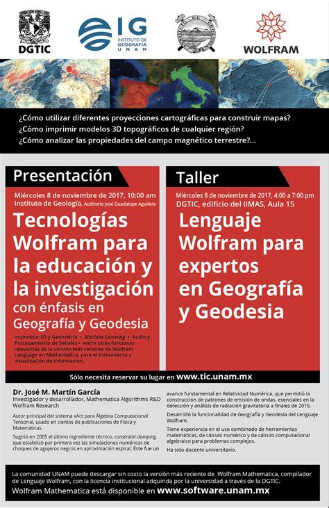 programa de investigacin y difusin la educacin tecnolog 237 as wolfram para la educaci 243 n y la investigaci 243 n