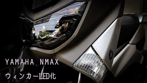 Stopl Nmax Led Lu Stop Nmax Led Stop L 3 In 1 Sein Nmax Sen yamaha nmax ウィンカーled化