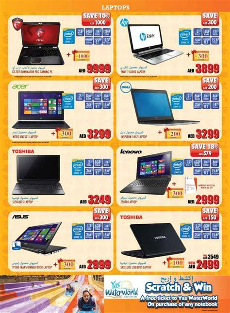 Laptop Asus Price In Dubai wow laptop prices in dubai abu dhabi sharjah uae