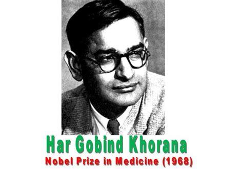 hargobind khorana biography in hindi har gobind khorana www pixshark com images galleries