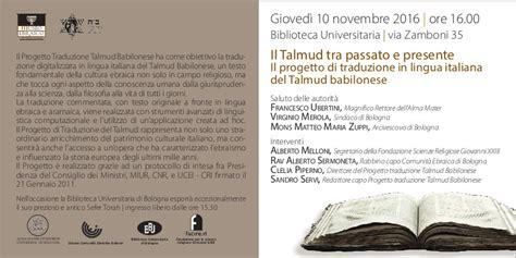 libreria universitaria bologna via zamboni il talmud tra passato e presente il progetto di