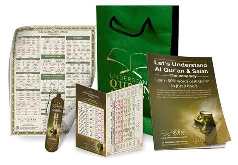 Set Koran Uq understand quran 50 understand al qur an academy