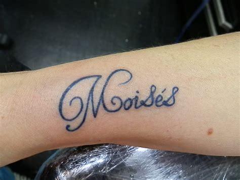 imagenes tatuajes que digan esmeralda tatuaje del nombre mois 233 s