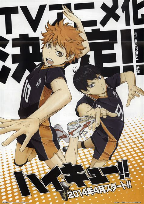 film volleyball anime l anime haikyuu tir 233 d un manga de volleyball du jump en