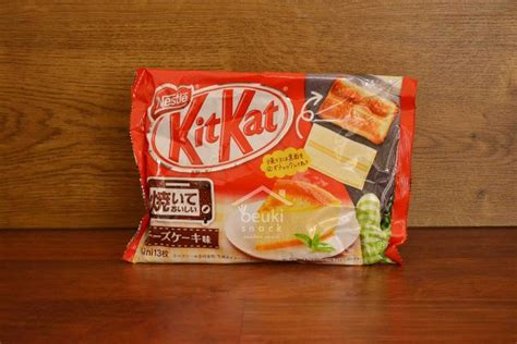 Kitkat Baked Cheese jual kitkat baked cheese di lapak beuki snack beukisnack