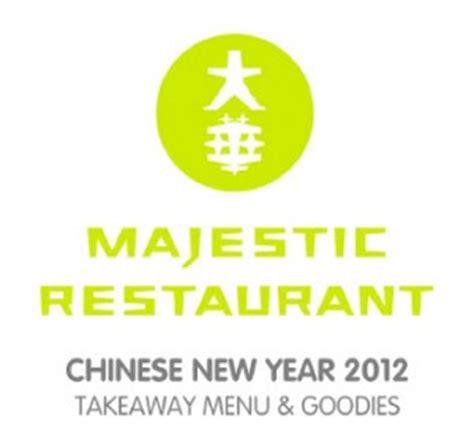 majestic restaurant new year menu new year menu promotions 2012 majestic