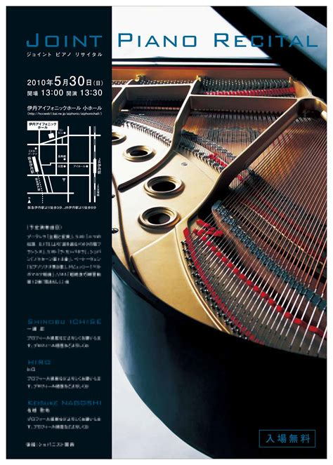 Recital Flyer Template And Concerts On Pinterest Recital Ad Templates