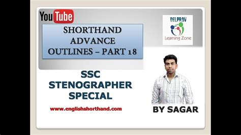 Shorthand Advanced Outlines by Shorthand Advance Outlines Part 18 By Sagar