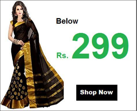 sarees flipkart prize beautiful sarees below rs 200 rs 300 on flipkart