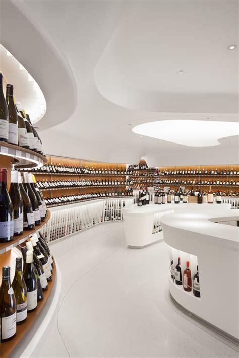 Corian Store Glamshops Visual Merchandising Shop Reviews Vintry