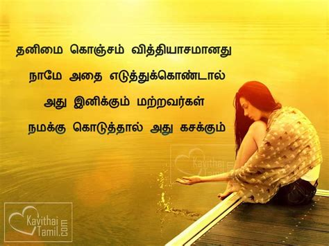 164 fully new and latest tamil love kavithaigal and quotes