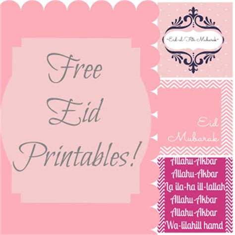 eid cards templates free un domesticated dabbler eid printables free