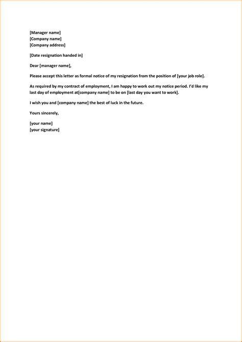 cover letter desktop professional resignation letter sample with