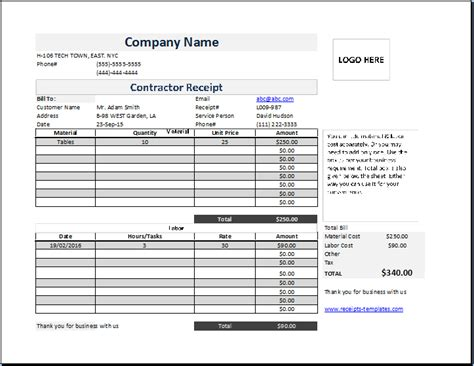 contractor receipt template free contractor receipt at http www receipts templates