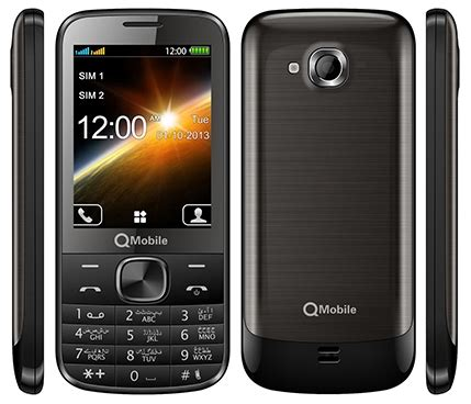 Themes For Qmobile E16 | qmobile e16 price in pakistan full specifications reviews