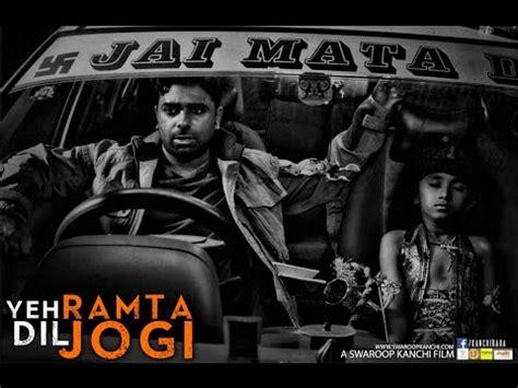 ramta jogi wallpaper 4 latest popular bollywood film full movie yeh dil ramta