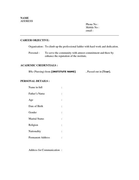 Resume Templates No Work Experience by No Work Experience Resume Templates Jianbochen
