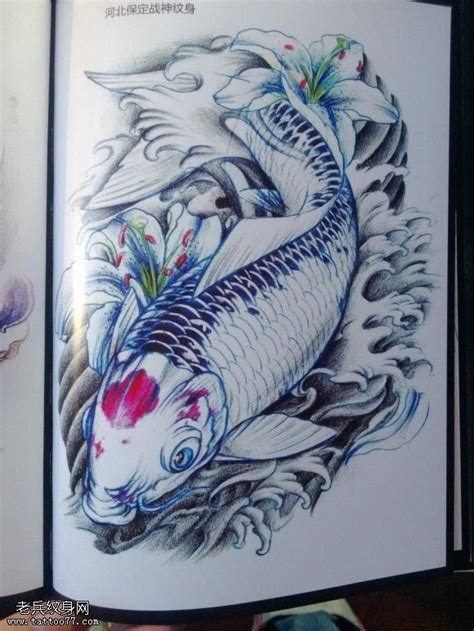 tattoo koi jepang 17 best images about carpas on pinterest tattoo stencils