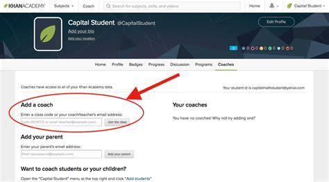 Signing Up For Khan Academy Adam Clinch Classroom Website Khan Academy Website Template